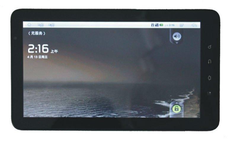 Ainol Novo 9 FireWire USB Drivers (DOWNLOAD) - Android USB ...