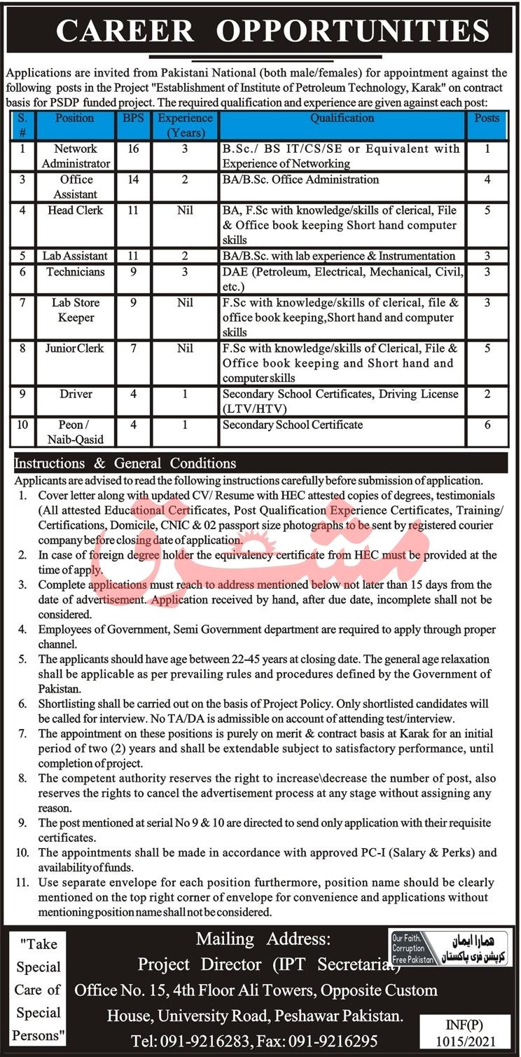 mashriq-newspaper-latest-govt-private-jobs-today-in-pakistan-3-march-2021-nokristan.com