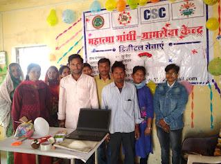 ग्राम लुन्हेरा सड़क में महात्मा गांधी ग्राम सेवा केंद्र का शुभारंभ