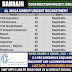 Bahrain Al Ahlia Group Urgent Manpower Requirement