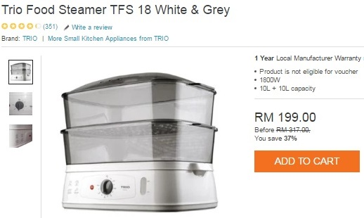 trio food steamer