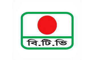 BTV Live Streaming ONLINE - বিটিভি লাইভ