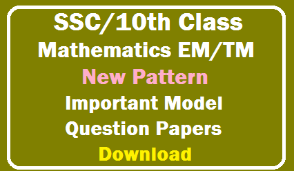SSC/10th Class Mathematics Public Examinations Previous Question Papers English and Telugu Medium Download /2019/12/SSC-10th-Class-Mathematics-Public-Examinations-Previous-Question-Papers-English-and-Telugu-Medium-Download.html