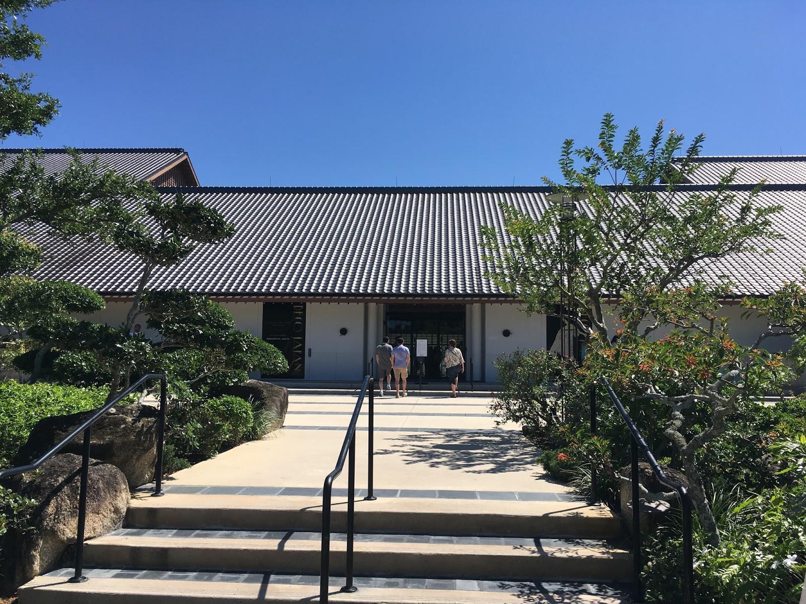 Morikami Museum And Anese Gardens 4000 Park Rd Delray Beach Fl 33446