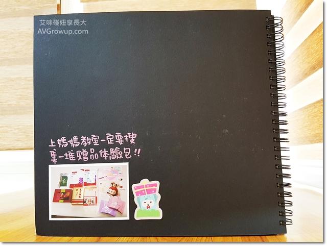亞東醫院媽媽教室-媽媽教室贈品-哺乳媽媽