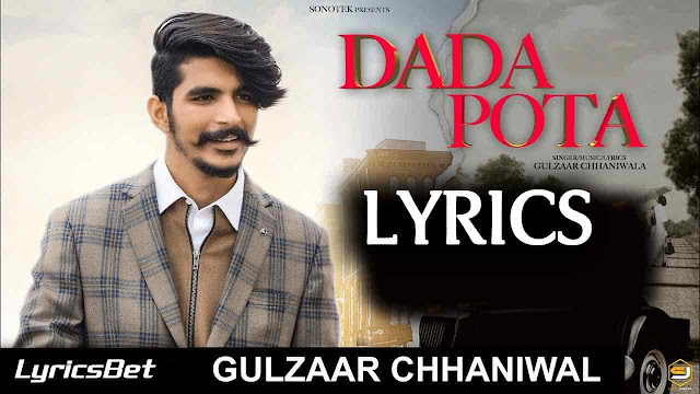 Dada Pota Lyrics