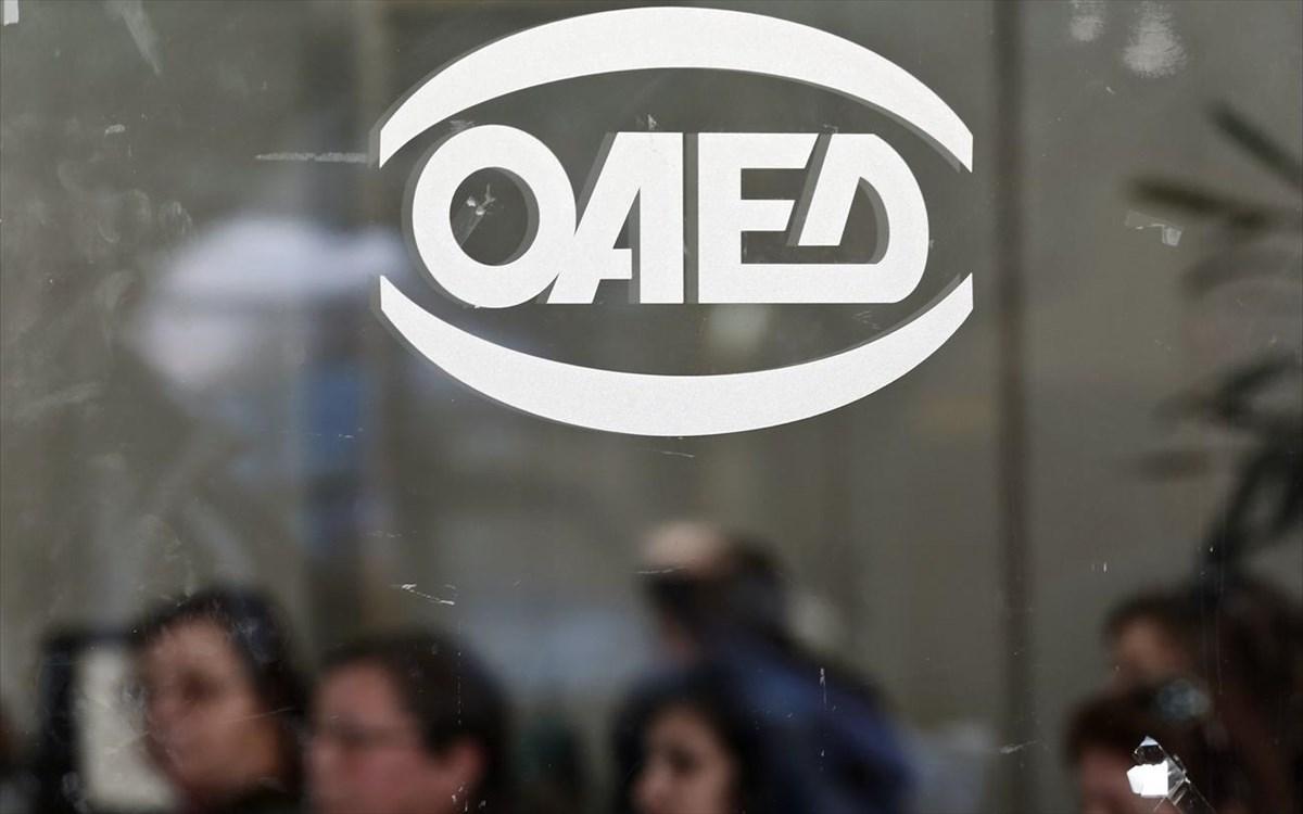 Ξάνθη: Ξεκινούν οι αιτήσεις για την επιδότηση ανέργων με έως 710€ μισθό
