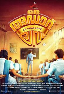 Oru Adaar Love Malayalam Full Movie Download