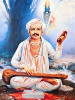 sant-tukaram-maharaj, tukaram-abhang-gatha, kavita-maharashtrachi, marathi-sahityik