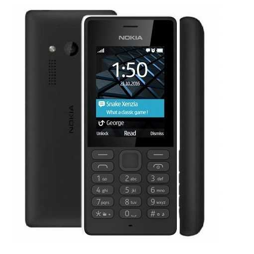 Download-Nokia-150-Flash-File-For-Free