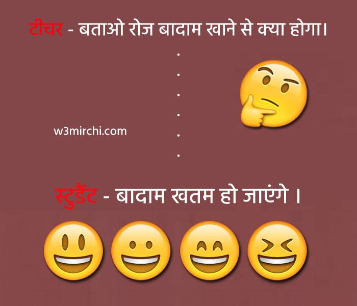 2000 Free Funny Jokes In Hindi News Update