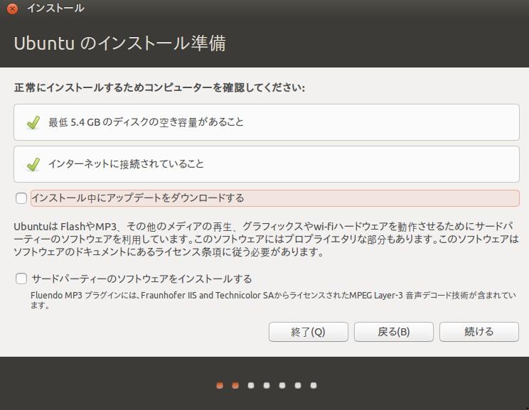 Ubuntu 1304 4 ubuntu 1304 kledgeb 5 voltagebd Images