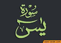 surat yasin arab ayat 1 sampai 83