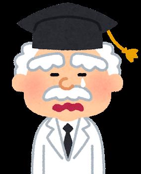 博士のイラスト(泣いた顔)