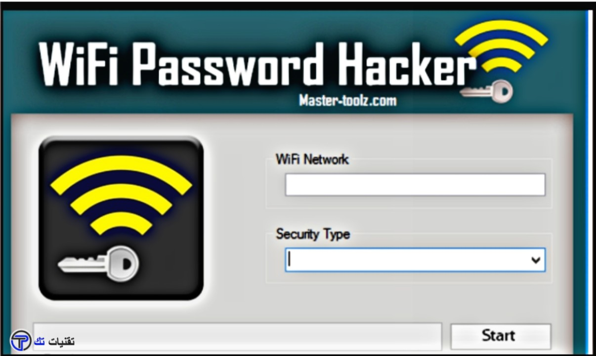 Wifi إنترنت مجاني لا سلكي نت لاسلكي واي فاي