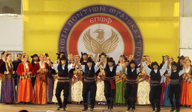 Τον ετήσιο αγιασμό της πραγματοποιεί η Ένωση Ποντίων Ωραιοκάστρου