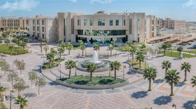 مفتاح القبول والتسجيل في الجامعات السعودية 1443