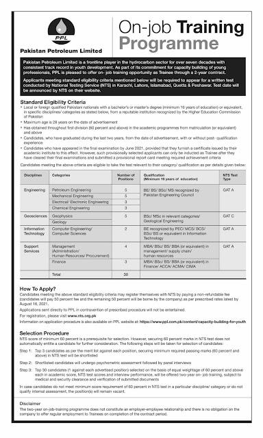 Pakistan Petroleum Limited PPL Jobs 2021   On Job Training Programme