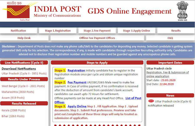 India Post GDS Online Form 2020