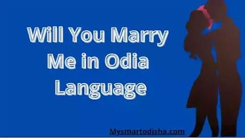 Will You Marry Me in Oriya Odia Language