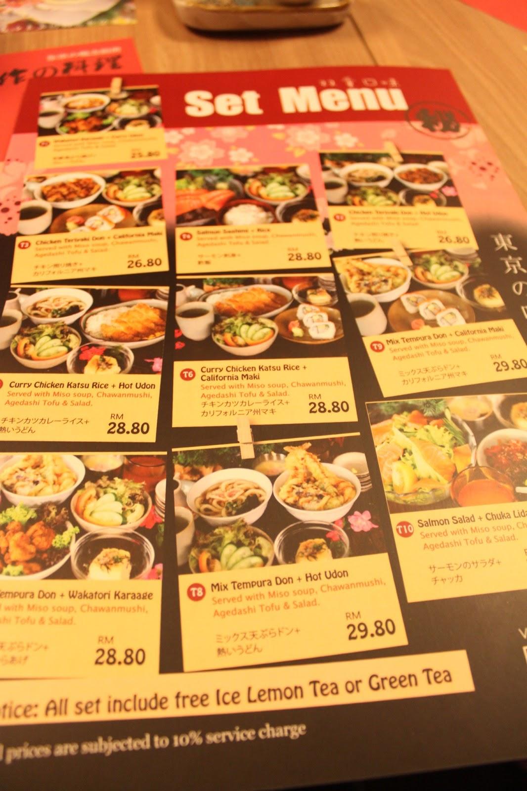 Aqeox Tokyo Kitchen