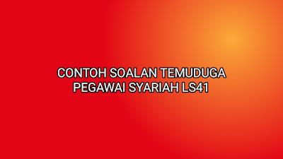 Contoh Soalan Temuduga Pegawai Syariah LS41 2020