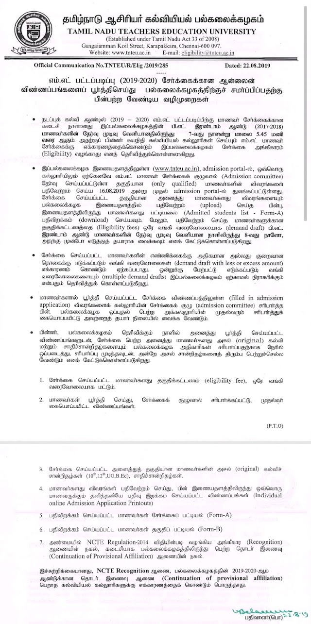 TNTEU - M.Ed 2019 - 2020 Admission Notification , Forms And Instructions
