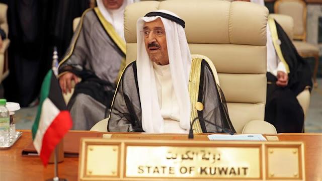 الكويت، الشيخ، عملية جراحبة