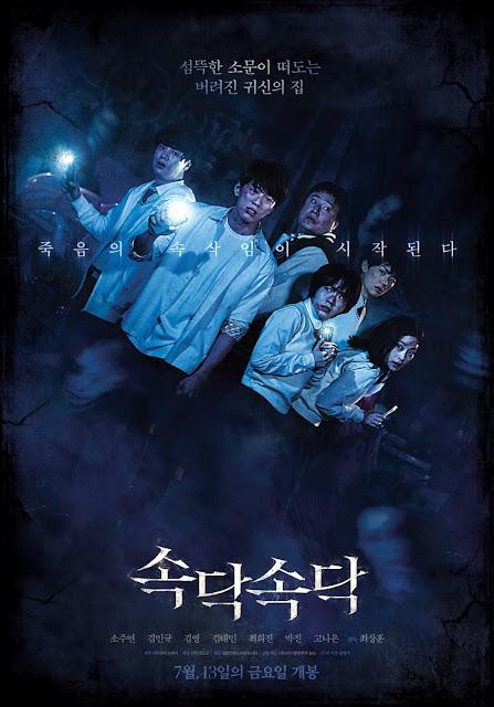 Sinopsis Film Horror Korea The Whispering