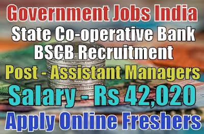 Bihar State Cooperative Bank Recruitment 2018