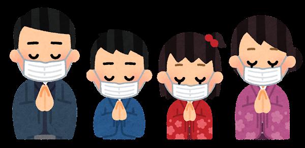 マスクを付けてお参りする家族のイラスト(セット)