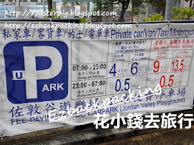 九龍行山:佐敦谷行山看市區中的水壩 - 花小錢去旅行