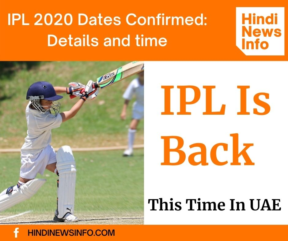 IPL 2020 Dates Confirmed: Details and time