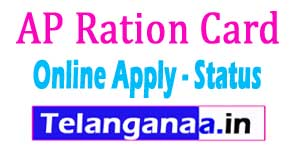 AP New Ration Card Application - Ration Card Online Application