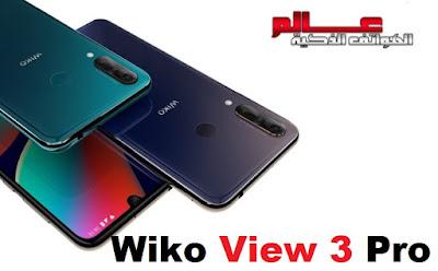 مواصفات جوال ويكو فيو 3 برو - Wiko View3 Pro  - موقـع عــــالم الهــواتف الذكيـــة