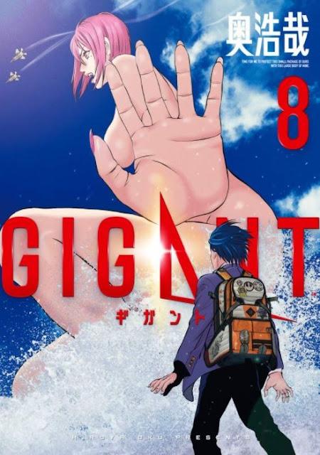 Gigant de Hiroya Oku terminará el 24 de septiembre.