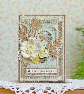 вырубка, брадс, открытка с цветами