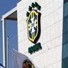 www.seuguara.com.br/campeonato brasileiro 2020/CBF/medida provisória/transmissão/TV Globo/