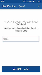 MT Prepaid Client Maroc telecom
