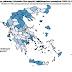 Κορωνοϊός:Που εντοπίστηκαν τα 209 νέα κρούσματα ,5 στην Ήπειρο