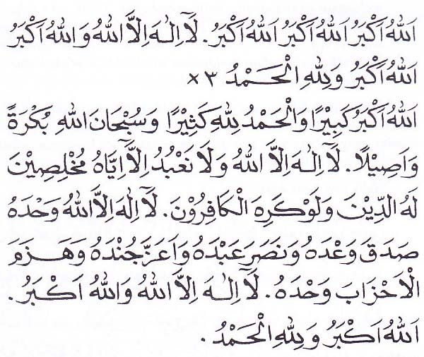 Bacaan Takbir Pada Idul Fitri Dan Idul Adha Lengkap