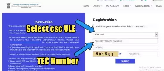 csc center online REGISTRATION