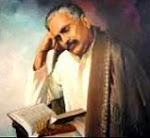 Allama Iqbal Poetry Blog