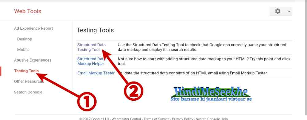 Google-search-console-structure-data-testing-tools