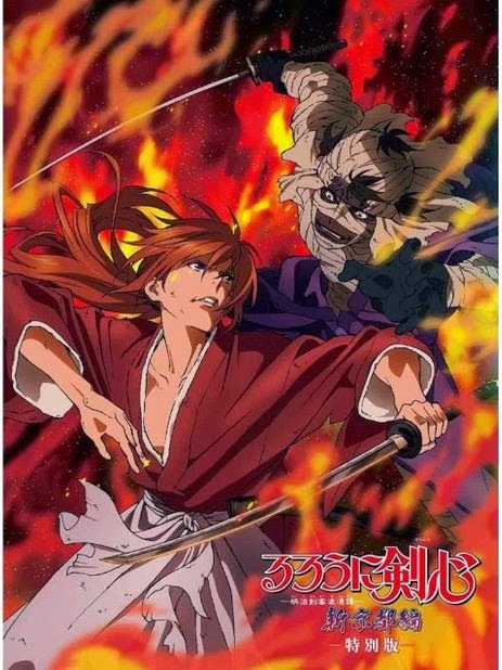 Download Film Rurouni Kenshin - New Kyoto Arc Special Edition (2014) BD 720p