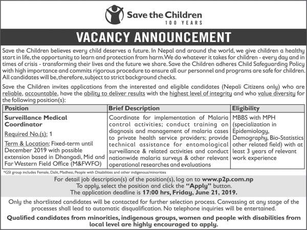 Vacancy Announcement from Save the Children