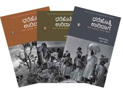 http://www.navakarnatakaonline.com/bookslist?aid=1950