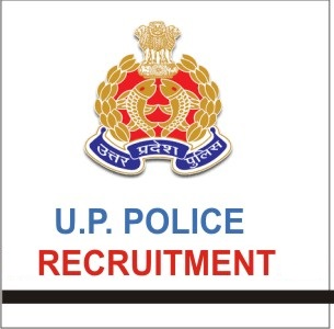 UP Police Constable cut off released | Check Here