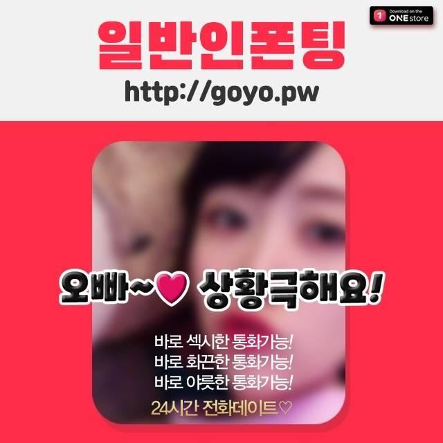 서울성북주상복합