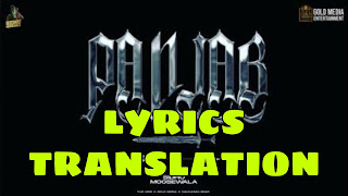 Punjab (My Motherland) Lyrics in English | With Translation | – Sidhu Moose Wala